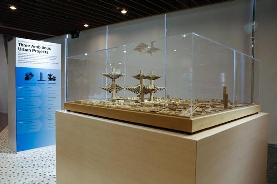 exhibition_scene5