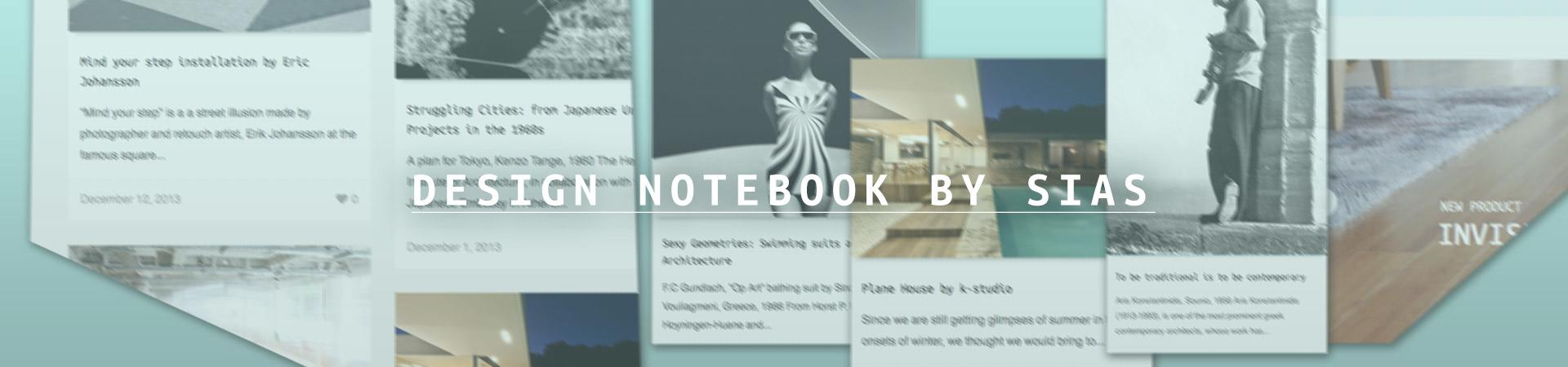 About-Sias-Design-Notebook