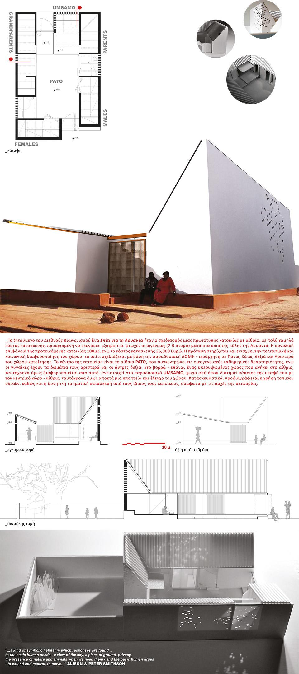 heliarch_luanda_presentation_final