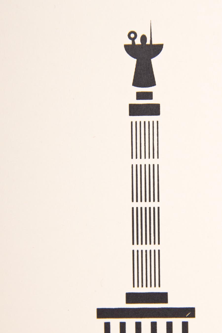 mehimyou-Berlin-Detail