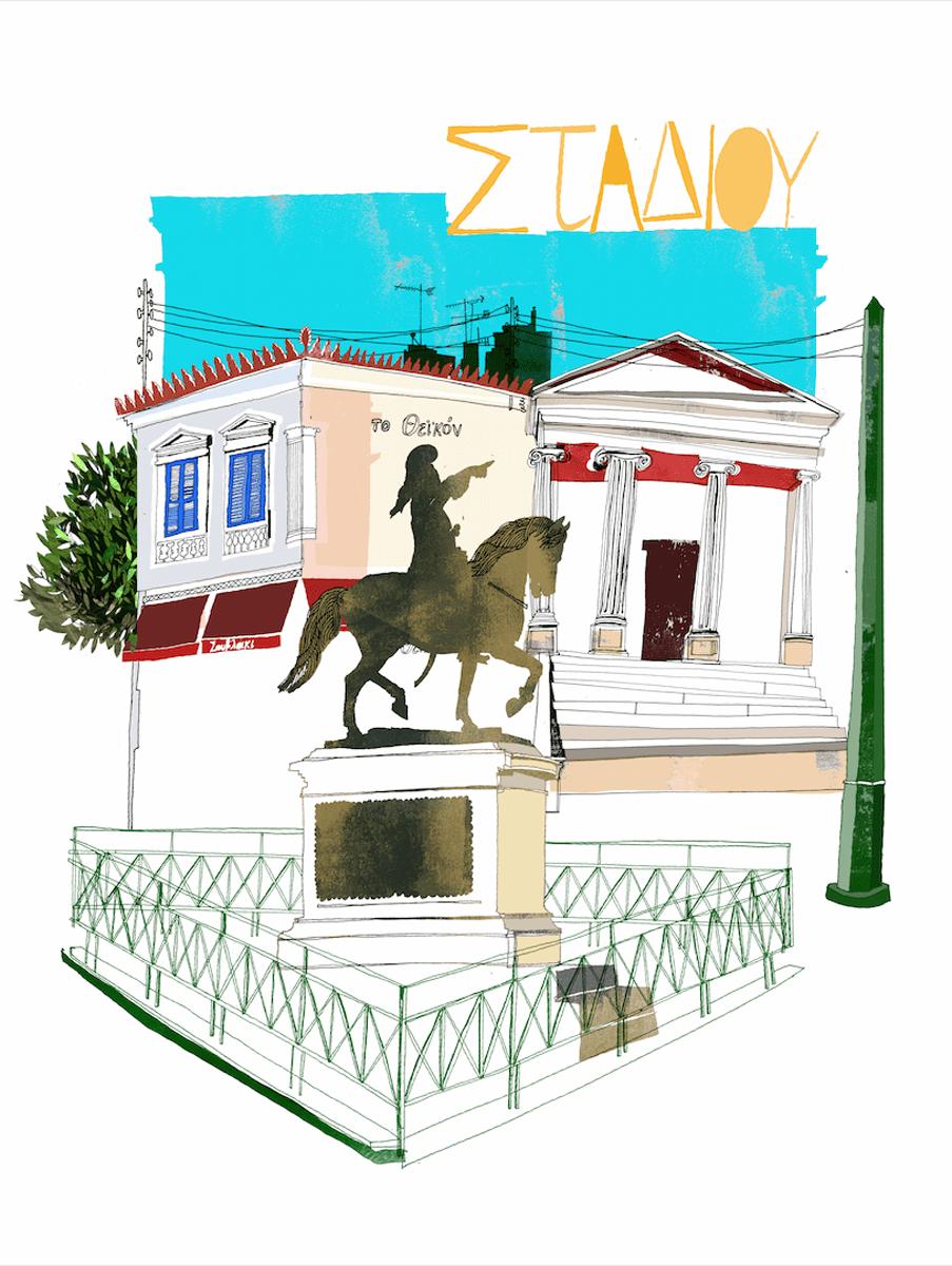 City-Talks-Philippos-Theodorides-Sias-Blog