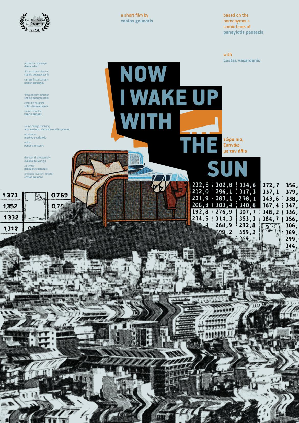 City-Talks-Markos-Zouridakis-Sias-blog-006