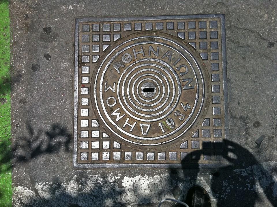 City Prints traces-3